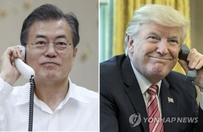 Moon y Trump mantienen conversación telefónica en la víspera del viaje a Corea del Norte de un enviado surcoreano