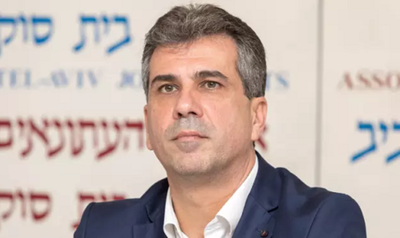 Israel cancela visita al país de delegación económica