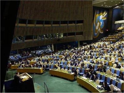 Diplomáticos cubanos boicotean a gritos un acto de EEUU en la ONU