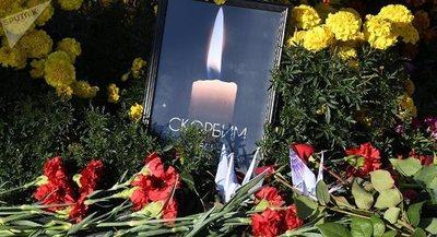Sube a 21 el saldo de muertos por la matanza en Kerch