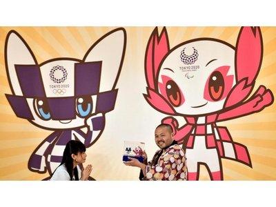 Eligen dos mascotas para Juegos Olímpicos de Tokio