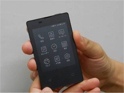 El celular más delgado y ligero del mundo, como una tarjeta de crédito