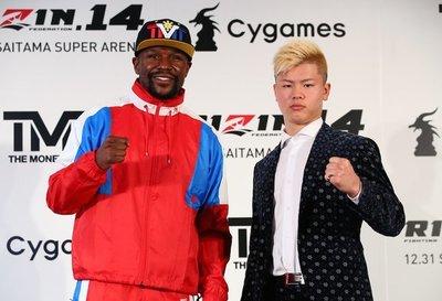 Mayweather cancela su pelea con el japonés Nasukawa