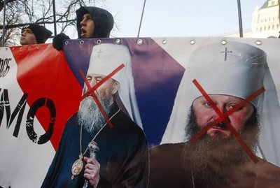 Reunión urgente del Consejo de Seguridad de la ONU por tensión Kiev-Rusia