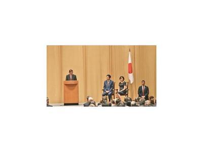 Premier japonés escuchó a sus compatriotas en Conmebol