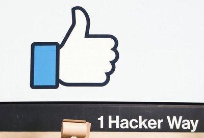 Nuevo virus de Facebook podría haber expuesto fotos no publicadas