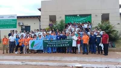 Médicos taiwaneses atendieron a 1.500 pacientes en Franco