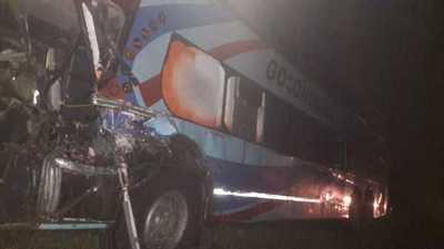 Fatal accidente se cobra la vida de 3 personas