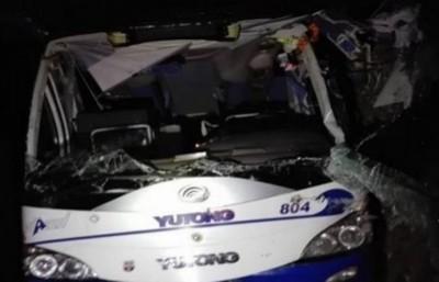 Accidente de autobús deja 7 muertos en Cuba
