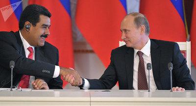 Rusia reiteró respaldo al régimen de Maduro