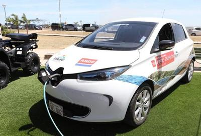 ITAIPU presenta cargadores para vehículos eléctricos