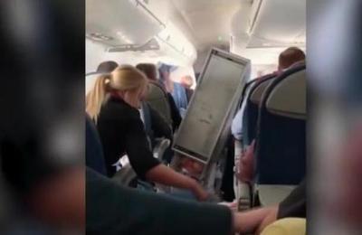 Cinco pasajeros heridos por aterrizaje forzoso en Nevada