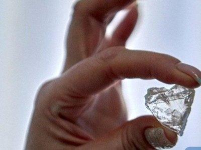 Diamante en forma de corazón muy antiguo