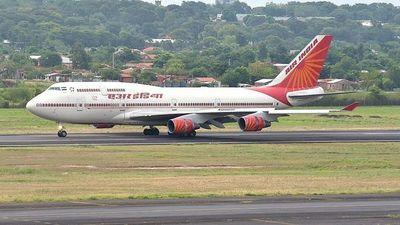 Vicepresidente de la India arribó al país