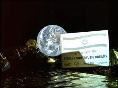 Módulo lunar israelí manda su primera selfi desde el espacio
