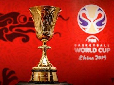 La suerte del Mundial de básquet se decide este sábado en China