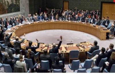 La ONU respalda las protestas de jóvenes y exige acciones sobre el clima