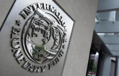 El FMI pide