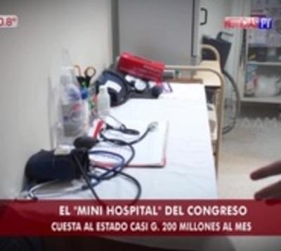 Además de Seguro VIP, en Congreso hay 'hospital' de G. 2.000 millones