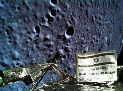 Sonda israelí falla en proceso de alunizaje
