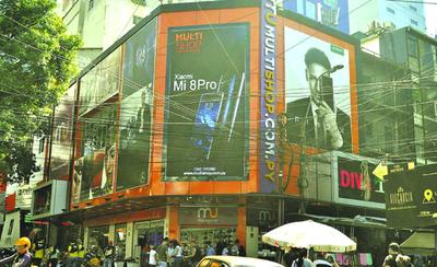 Multi Shop está ligada a red de lavado de dinero