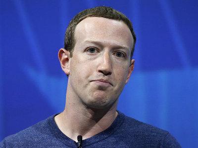 "Facebook recopiló ""sin querer"" correos de más de 1 millón de usuarios"