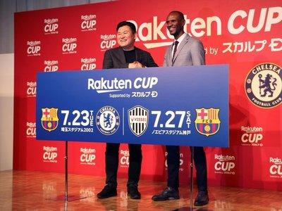 Barcelona jugará contra el Vissel de Iniesta el 27 de julio en Japón