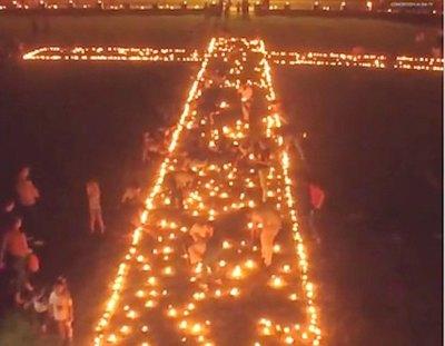 """Concepción: oiko el """"Camino de las luces"""""""