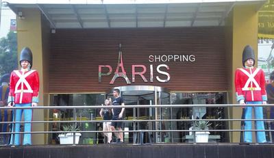 Anulan resolución favorable a París