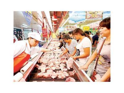 La fiebre porcina en China genera un aumento de los precios de la carne de cerdo y vacuna