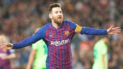 Barça jeýma