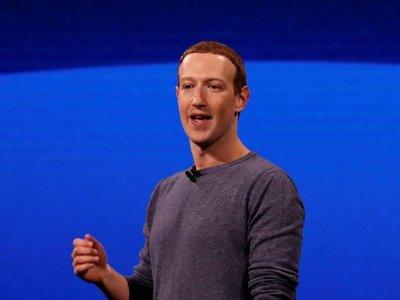 Facebook dará 5.000 becas para estudiar privacidad en inteligencia artificial