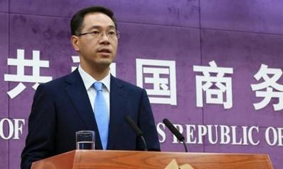 China manda una delegación a EEUU para negociar un acuerdo económico