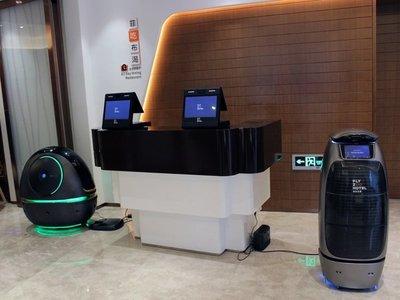 Hoteles del futuro: robots en el servicio y puertas sin llave