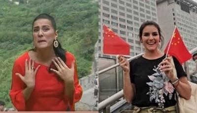 Parodiaron La Presencia De Amparo Velázquez En China