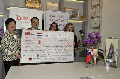 Embajada de Taiwán entregó G. 43.280.000