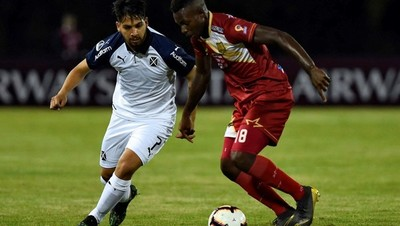 Águilas Doradas se hace fuerte en casa y vence a Independiente