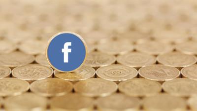 Facebook proyecta sus propias criptomonedas