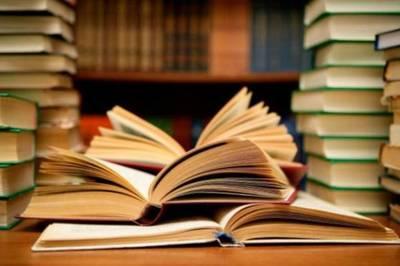 """Conversatorio sobre la """"Ley del libro"""""""