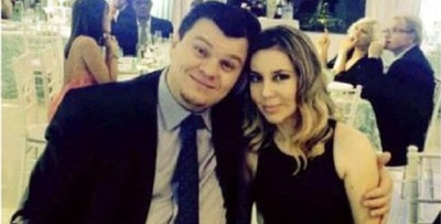 Esposa de Amarilla se acomoda en Defensoría con millonario salario