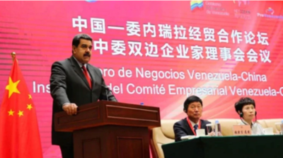"""Acuerdo entre Maduro y Huawei """"facilita la represión"""", según EE.UU."""