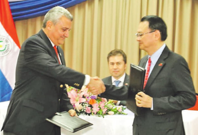 Taiwán dona equipos al Ministerio del Interior