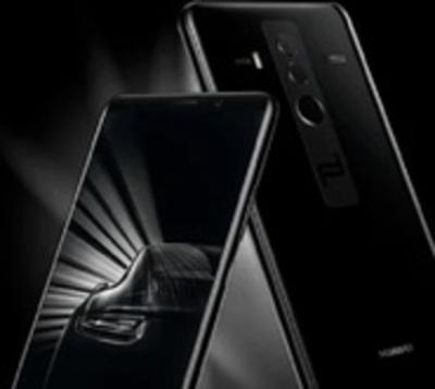 Usuarios de Huawei explotan por publicidad en protector de pantalla