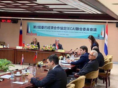 TAIWÁN PLANTEA ELIMINAR ARANCELES PARA 30 PRODUCTOS NACIONALES