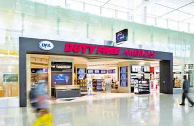 UIP rechaza los Free Shops