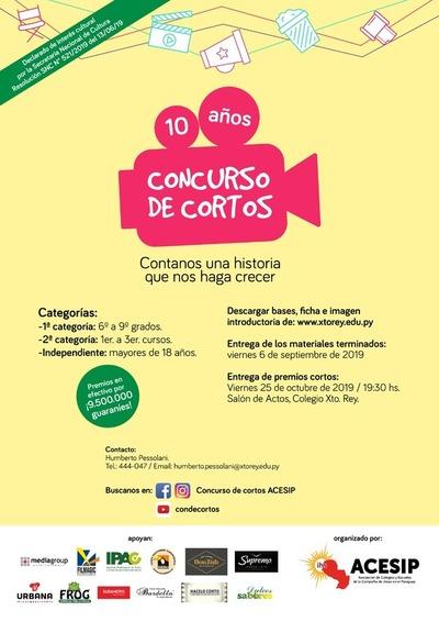 SNC declaró de Interés Cultural al Concurso de Cortometrajes de la Acesip