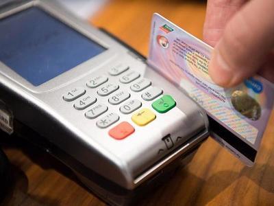 Sedeco puede multar a comercios que no acepten tarjeta de crédito
