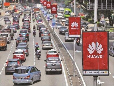 EEUU sanciona a cinco empresas chinas de tecnología