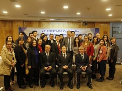 Alianza con expertos coreanos llevará clases de programación a 100 escuelas en Paraguay