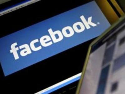 Multan a Facebook por violar privacidad de usuarios